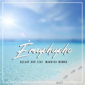 Deejay Cup Emaphupho Mp3 Download Audio