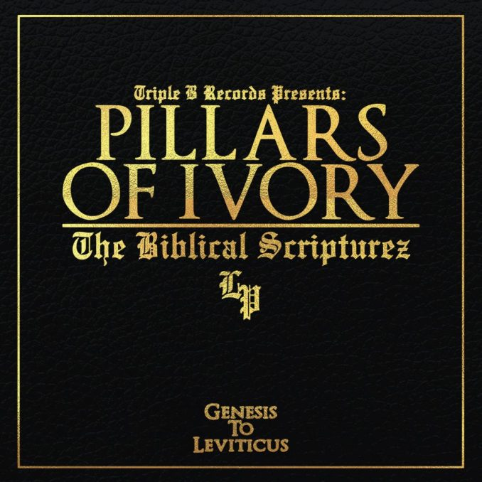 Pillars Of Ivory Leviticus Mp3 Download Audio