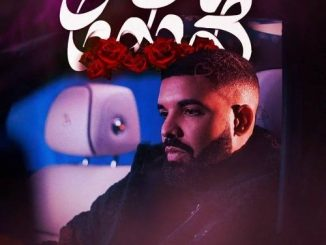 DRAKE No Friends In The Industry Mp3 Download Audio